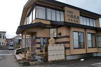 鰺ヶ沢 - 古今東西風俗散歩(町並みから風俗まで)