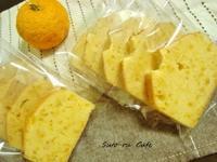 柚子の香り - 小さなキッチン