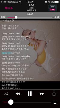 EGG   /    木村カエラ - つぶやき、ぼやき、ノロケ。2