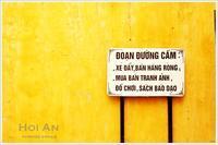 Vietnam Stay#8 Hoi Anの街並み&ベトナムコーヒーで一息(旅行お出かけ部門) - ::驟雨Ⅱ::