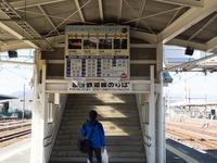 岳南鉄道 その1 吉原駅 - ブリキの箱