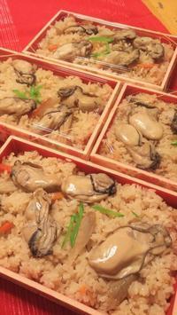 かき飯 - サリーハウス☆幸せは日々の中にかくれんぼ
