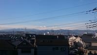 横田基地でフロストバイトレース - 新 LANILANIな日々