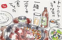 ロースステーキ180g完食です♪ - きゅうママの絵手紙の小部屋