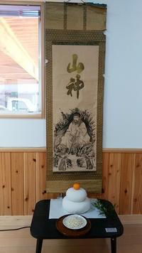 山神祭 - 自然の中でⅡ