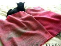 カラフル糸織り上がりました - アトリエひなぎく 手織り日記