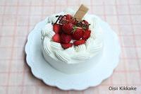 【 おめでとうケーキ2017冬 】 - おいしい*きっかけ