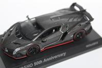 1/64 Kyosho Lamborghini KYOSHO 50th Anniversary Limited (Hobby Route) Veneno - 1/87 SCHUCO & 1/64 KYOSHO ミニカーコレクション byまさーる
