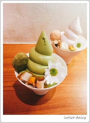 SeoulでXmas☆彡day3:天然素材の癒し系アイス@弘大♪ - **いろいろ日記**