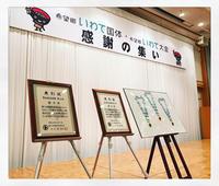 金栄堂サポート:カヌースプリント・近村健太選手インプレッション! - 金栄堂公式ブログ TAKEO's Opt-WORLD