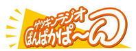 CHUMS(チャムス)新型リテイナー・大型サングラス対応ADJUSTABLE ORBITER(アジャスタブル オービター)発売開始! - 金栄堂公式ブログ TAKEO's Opt-WORLD