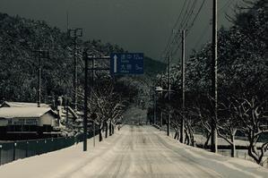 湖北へ - wabisuke's photo diary
