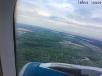 シェムリアップ空港到着   ベトナム→カンボジア→タイ 南部横断の旅 2017 - Hawaiian LomiLomi  ハワイのおうち 華(レフア)邸