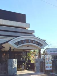 やはり珈琲でした。伊藤珈琲店 清水楼 - ブラボーHIROの食べ歩きロード ~美味しいお店を求めて~