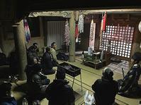 2017勝木よごもり行事 - ビバ自営業2