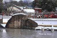 犬山城 - さんたの富士山と癒しの射心館