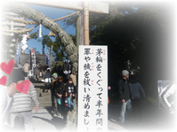 宮崎日日新聞・宮日文芸・川柳 -  さくら草 川柳日記