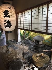 水炊 玄海 新宿 - 4EVER PRINCESS