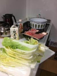 『白菜ミルフィーユという名のお総菜〜』 - NabeQuest(nabe探求)