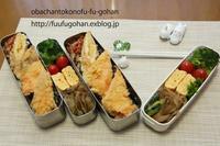 鮭曜日の海苔弁当&小正月の小豆粥 - おばちゃんとこのフーフー(夫婦)ごはん