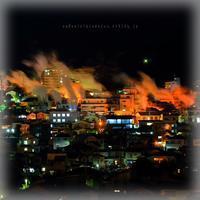 湯煙の街(旅行・お出かけ部門) - andante...