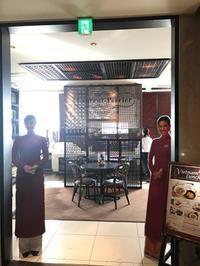 ベトナム料理&ダルマイヤーカフェ♪(旅行・お出かけ部門) - ☆おきらく専業主婦日記☆