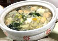 この冬一番の寒気には温かい鍋が一番 - 九州平水の美味しいもの日記