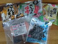 ありがとう! 生協さん - from NOOK55