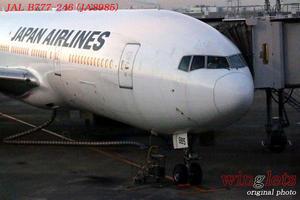 '17年 宮崎空港(RJFM)レポート・・・ 付録 : JAL/JA8985 - winglets