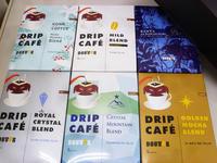 ドリップカフェ コナコーヒー ケニア AA キアワムルル@ドトール - 池袋うまうま日記。