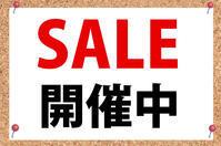 ブログ『SALEの私的お勧め商品』 - BROSENT SHOES