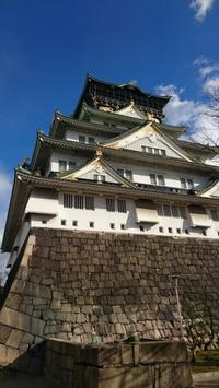 お城とたこ焼                @大阪① - ポムポム 風にのって