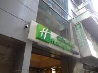 香港旅行18 宿泊ホテルはHoliday Inn Express Hong Kong Causeway Bay - saran's diary