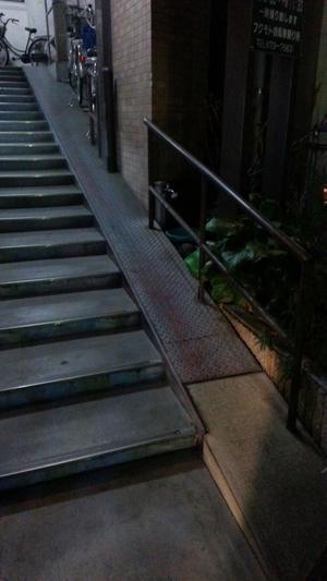 建築士の試験にも出るあの階段。 - fuga!エイト
