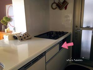 セリアで買ったトレーでキッチン引き出しの見直し!それと最近ヒットのピリ辛葱胡麻ダレヽ(´▽`)/ - uri's room* 心地よくて美味しい暮らし
