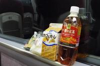 1/15 ファインダーの向こうを求める旅&ライブ。@雪の名古屋へ - uminaha-t's blog