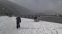 贅沢な雪(2017.01.15)…‼ 中編その1 - バイクツーリングチーム ZERO SIGHT