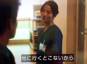 「A LIFE」初回、柴田=木村文乃「他に行くとこないから」=『愛と青春の旅立ち』グサグサ♪ - Isao Watanabeの'Spice of Life'.