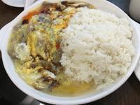 卵かけ御飯に恋焦がれて Shun Wang Restaurant - 148cmと家族 in NY
