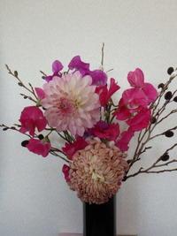 春一番のピンクの花 - うららフェルトライフ