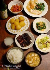 うなぎ佃煮とお茶漬け - Kyoko's Backyard ~アメリカで田舎暮らし~