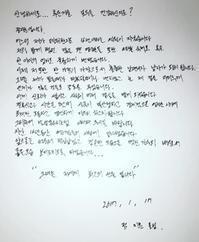 RAIN、キム・テヒとの結婚を電撃発表!(全文) - Rain ピ 韓国★ミーハー★Diary