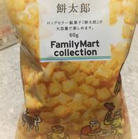 餅太郎 - リラクゼーション マッサージ まんてん
