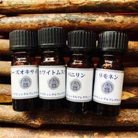 【この品揃えはライブラだけ!】授業で使えます!【単品香料】 - ライブラナチュテラピーの aroma な話