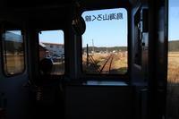 由利高原鉄道に乗る旅 車窓 @秋田県(旅行・お出かけ部門) - 963-7837