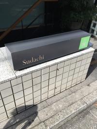 Sudachi @ 広尾 - 365日~ランチ日和♪