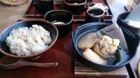 井上蒲鉾店のおでん定食 - わんぱく君のふわふわ日記