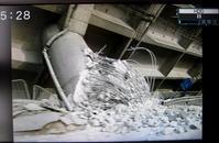 「阪神大震災後 22年」 - そーすっこ