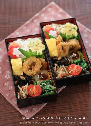イカリングフライと常備菜♪ - **  mana's Kitchen **