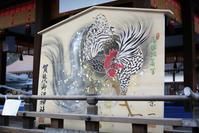 京都97 2017年1月4日 初詣 - 5D Mark III,50D,M9 & S2000